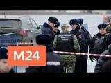 В Подмосковье 10 окт 2018 застрелили следователя МВД - Москва 24