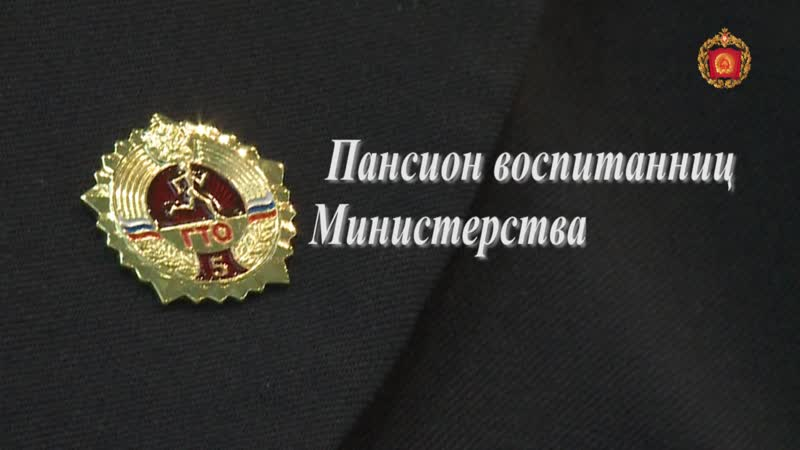 V фестиваль ГТО Довузовских образовательных организаций Министерства обороны г.Москвы