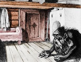 домовой душит во сне — почему так происходит о домовых сложено множество легенд и поверий еще нашими предками, но сейчас можно услышать истории о том, что домовой душит во сне. узнать, зачем он