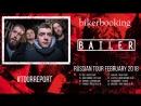 Biker Booking's tour report Bailer in Russia 2018