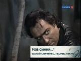 Личное время. Николай Сличенко-446450