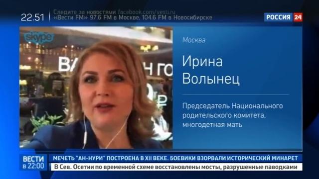 Новости на Россия 24 • Маленькие беглецы почему дети уходят из дома