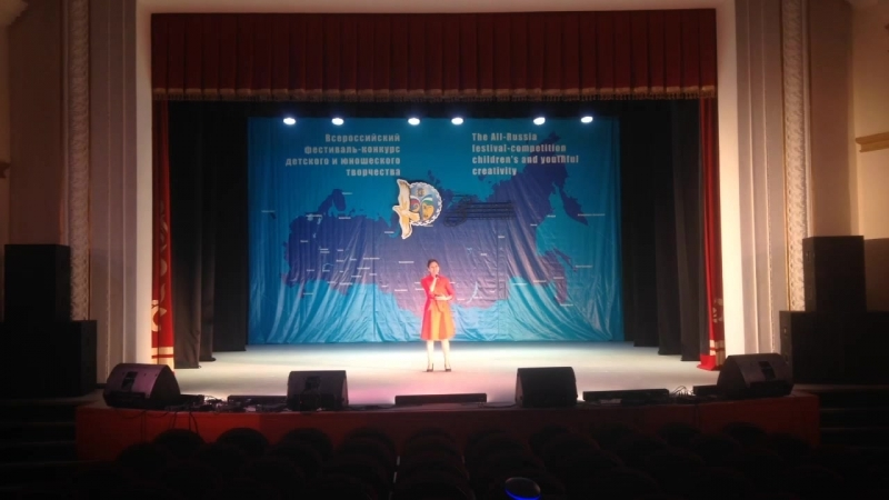 Фестиваль Золотой Сапсан —Диана-Вместе со своей страной