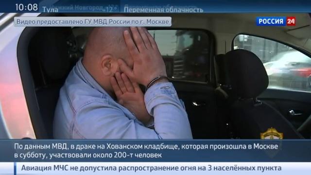 Новости на Россия 24 После массовой драки в Москве проверят все кладбища и рынок ритуальных услуг