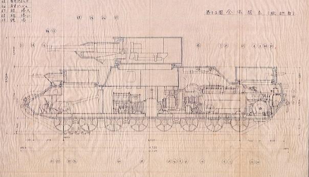МИ-ТО (О-И) - ЯПОНСКИЙ СВЕРХТЯЖЕЛЫЙ ТАНК Начало разработки сверхтяжелых танков было положено во второй половине 1939 года, когда Япония потерпела крупное поражение от советско-монгольских войск