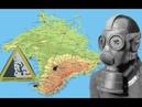 В Крыму экологическая катастрофа нарастает