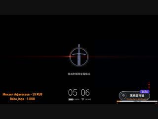 Black Desert Mobile (검은사막 모바일) [RU] (Taiwan) - жгём на Тайване, ждём Японию!