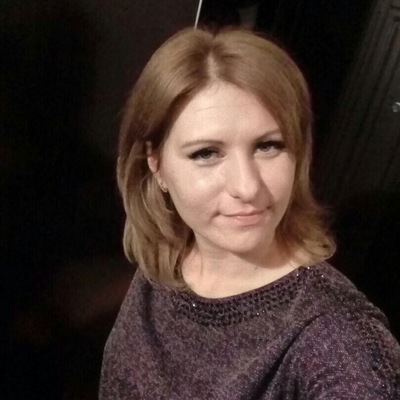 Екатерина Ватаманюк