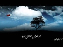 Ay Abi Do Chashmat-Jawed Sharif 2012-ای آبی دو چشمت