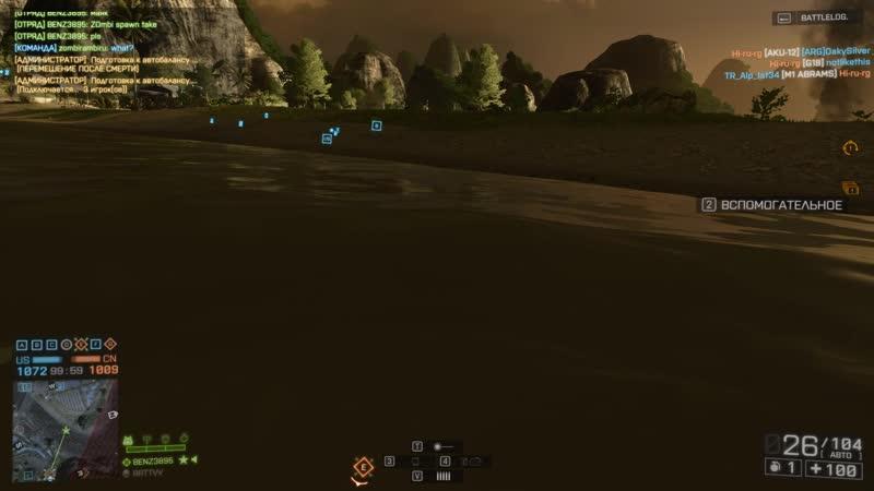 Battlefield 4 2019.01.09 - 02.40.23.14