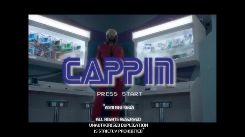 Lil $ega - Cappin [НШ]