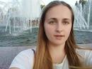 Ксения Сергеева фото #2