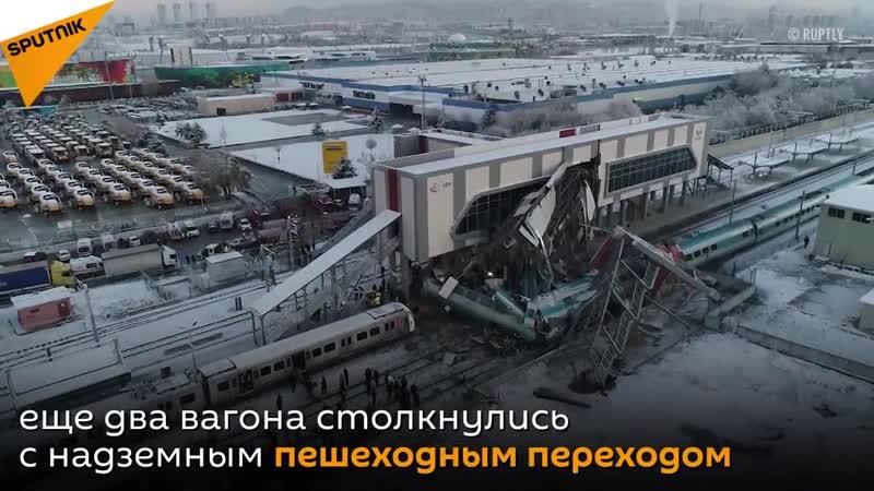 В Анкаре потерпел крушение скоростной поезд