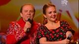 Марина Девятова и Владимир Девятов - Я огонь, ты вода