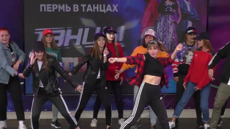 FREAK DANCE STUDIO Part 2 (Танцевальная гонка тнт, выходные на набережной Пермь 25.08.2018)