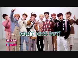 181207 Превью Simply K-Pop