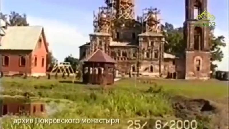 Под омофором Божией Матери Свято Покровский женский монастырь Москвы
