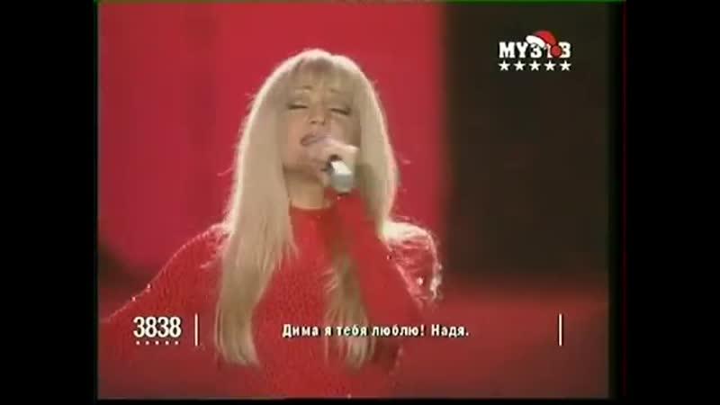 Татьяна Буланова - Мой сон (Золотой граммофон 2000)