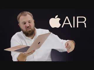 Wylsacom Распаковка MacBook Air 2018 с Touch ID и Retina экраном. Стоит
