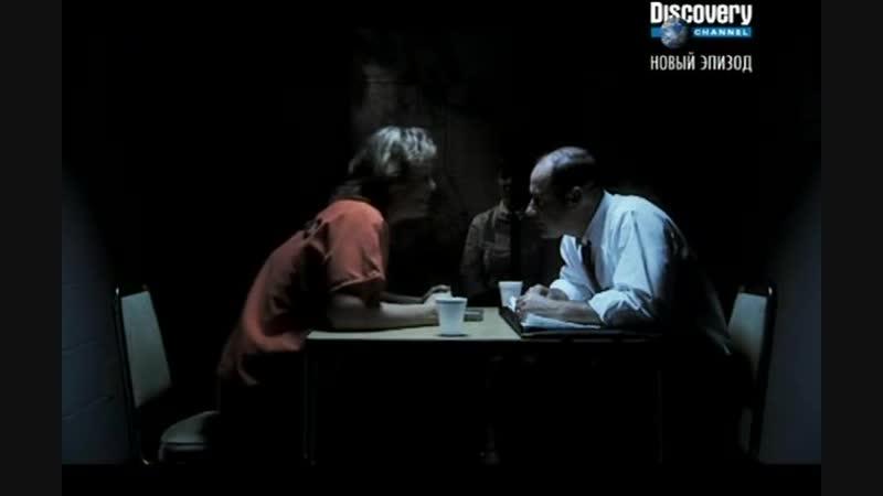 Серийные Убийцы 5 Серия Ангел Смерти