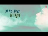 Lyrical _ Aye Duniya Tujhko Salam _ Kishore Kumar _ Pyaa Ka Mandir _ Mithun Chakraborthy, Madhavi