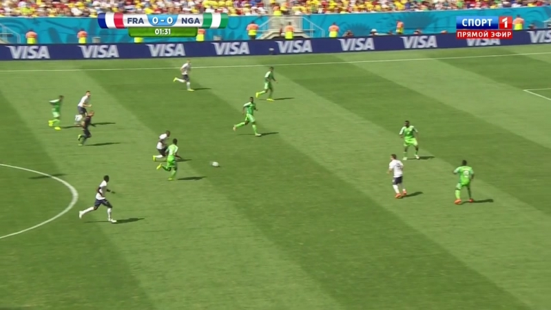 30.06.2014. 19:45. Футбол. Чемпионат мира. 1/8 финала. Франция - Нигерия