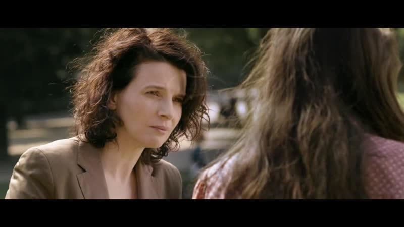 Откровения Elles (2011) Режиссер Малгожата Шумовска драма
