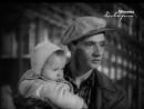 Близнецы - (1945)