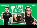 VP Live. Плей-офф TI8. Матчи против OpTic Gaming и EG