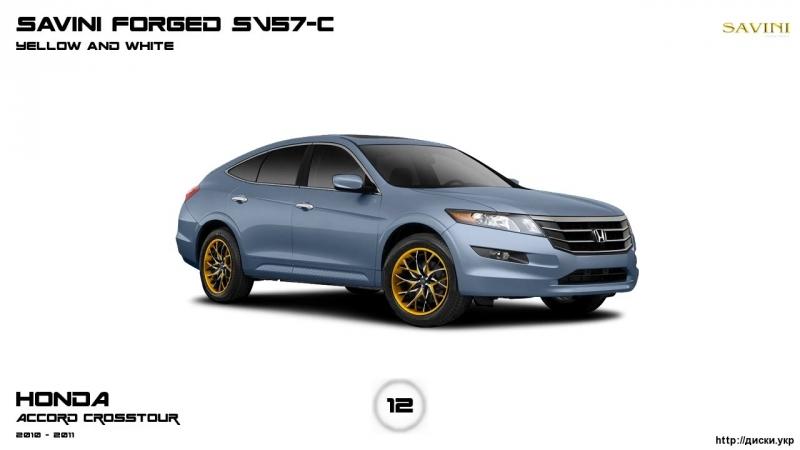 Диски Хонда ACCORD CROSSTOUR 2010 - 2011