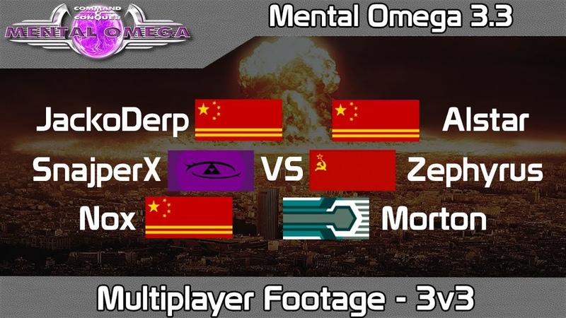 CC Mental Omega 3.3.3 Multiplayer 123 - The Speeders Ambulance