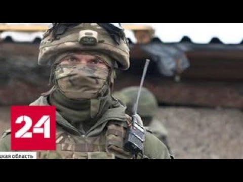Донбасс всегда готов: Порошенко затевает на востоке страны новую войну - Россия 24