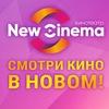 Кинотеатр New Cinema Иркутск
