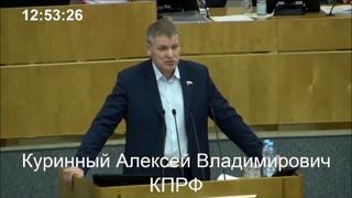 Депутаты в шоке от реформы здравоохранения!!! Платная медицина грядёт