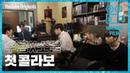 [Behind the scenes] S.O.U.L jam session   Top Management