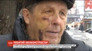 У Києві побили авіаконструктора заводу Антонов Віктора Ковальського