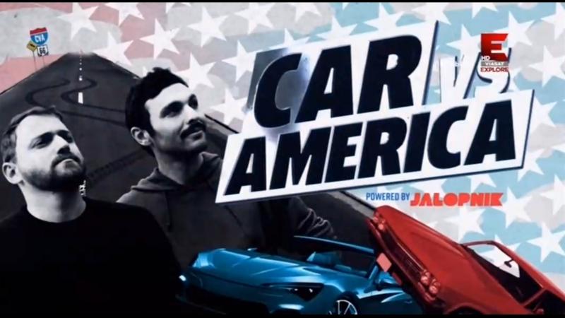 На машине по Америке 5 серия