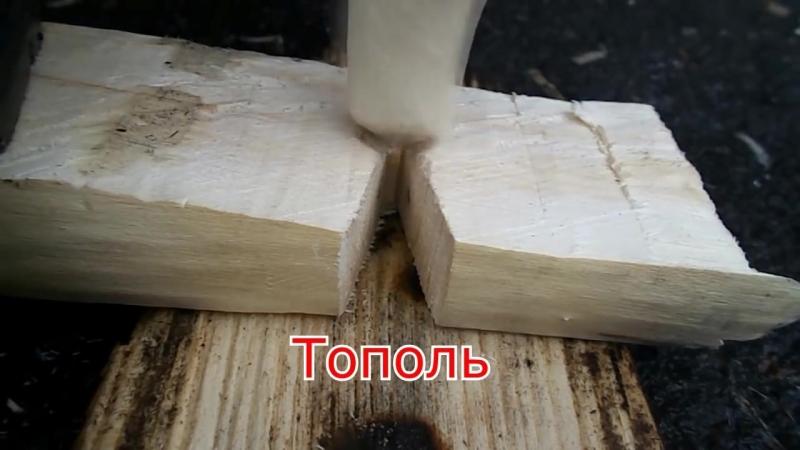 Какие породы древесины можно использовать для добычи огня трением