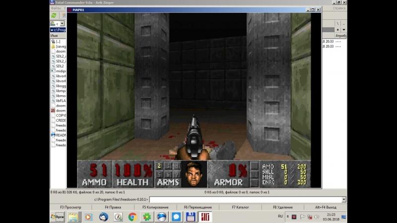 FreeDOOM - свободный клон известной игры