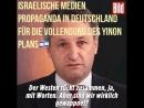Israelische Medien Propaganda in Deutschland für die Vollendung des Yinon Plans🇮🇱