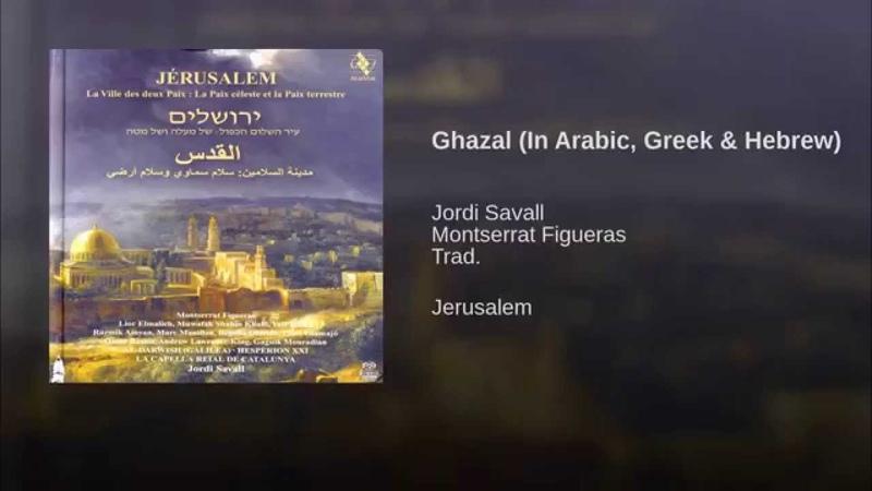 Ghazal (In Arabic, Greek Hebrew)