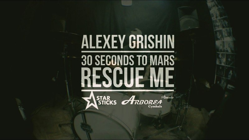 30 Seconds To Mars - Rescue Me - Drum Cover