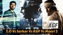 2 0 Vs Sarkar Vs KGF Vs Maari 2 Upcoming South Indian Movies Cast Budget Poster and Release Date