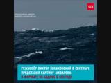 В России в широкий прокат вышел фильм «Фагот», снятый на смартфон