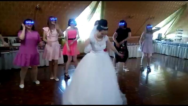 Танец невесты 👰 и подружек❤️🔥