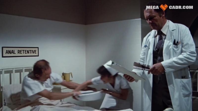 Психиатрическая клиника