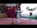 Лисицына Карина д с 6 песня Робот Бронислав