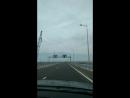 дорога через Крымский Мост