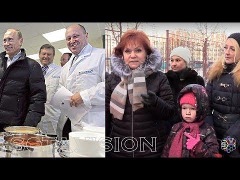 ♐ПРИГОЖИН заметает следы Массовое отравление дизентерией в Москве новые подробности♐