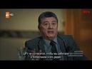 Мафия не может править миром 47 серия (рус.субтитры)